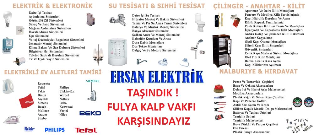 Ersan Elektrik Sıhhi Tesisat Çilingirlik Hizmetleri